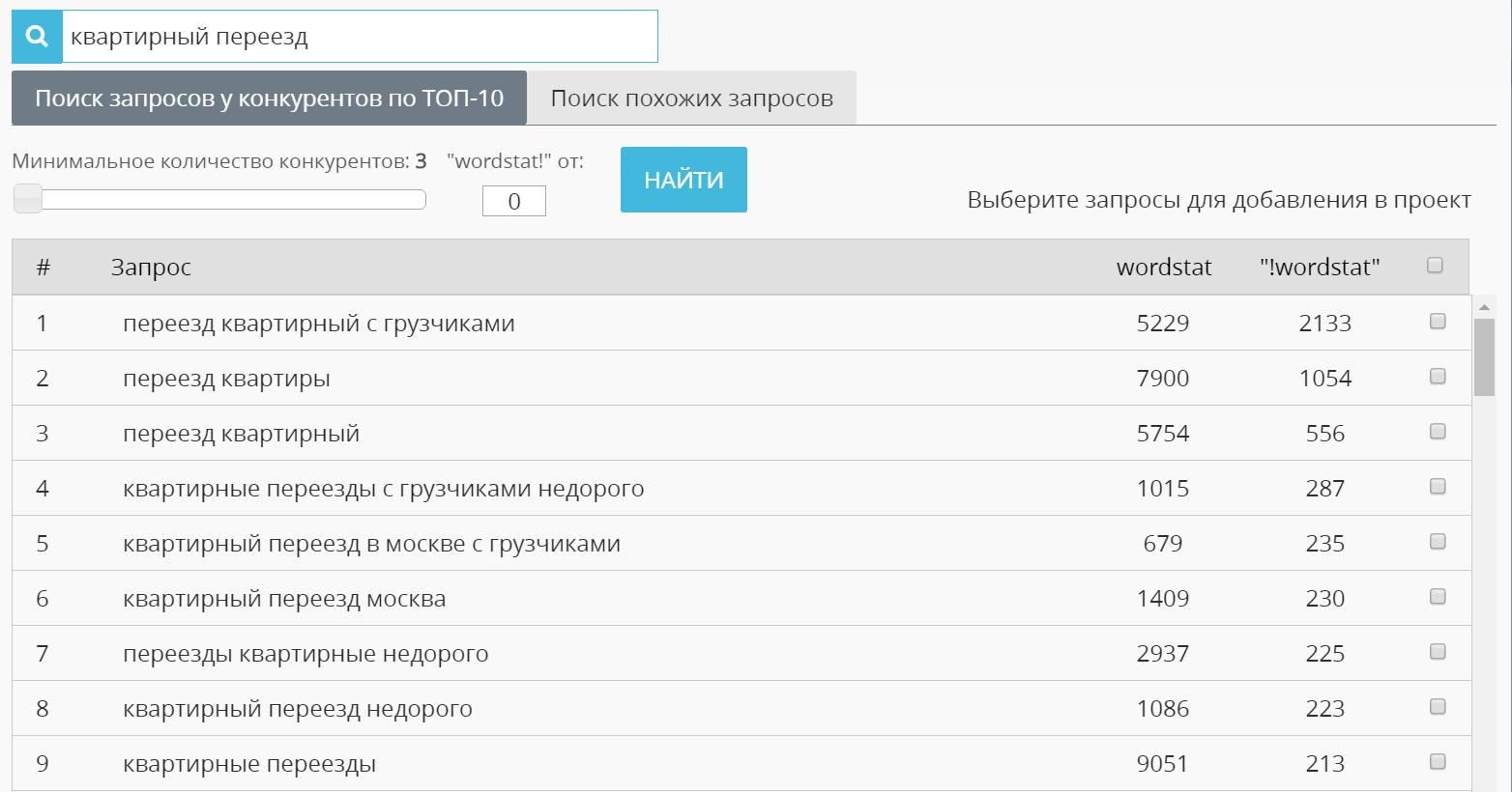 бесплатный хостинг для сервера в css v34