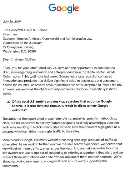 Заявление на тему монополизации от Google